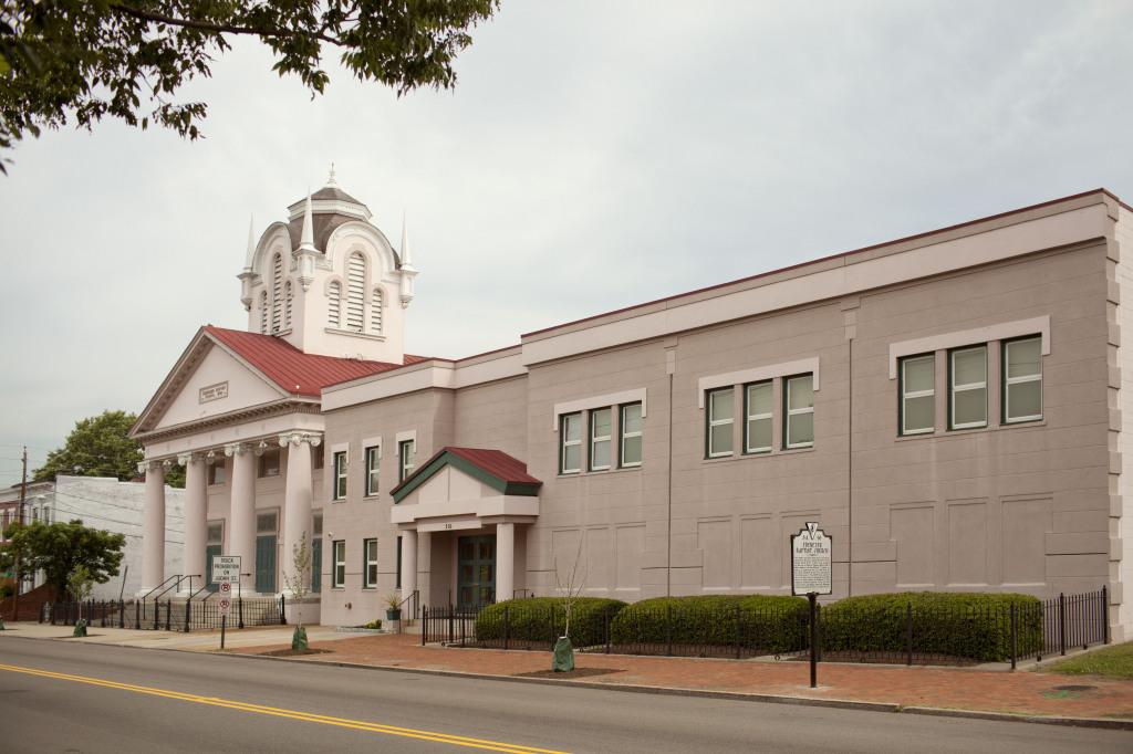 Ebeneezer Baptist Church